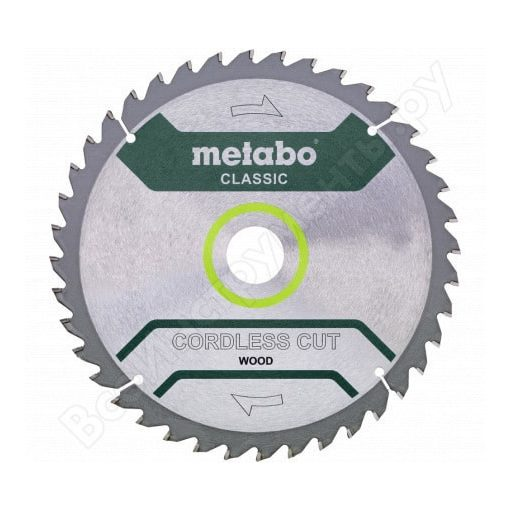 METABO 628279000 Cordless Cut Classic 165x20mm Z36